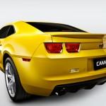 Camaro SS Amarelo Traseira